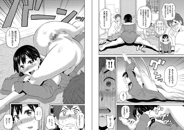 comicクリベロン 【Vol.56】【新作】【スマホ対応】