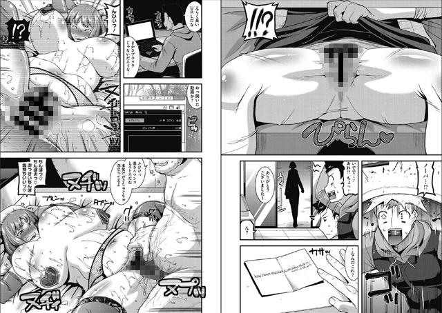 人妻誘惑 乳ビッチ【新作】【スマホ対応】