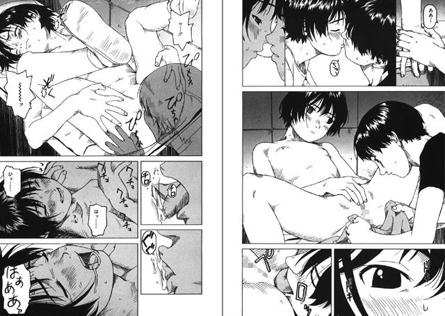 LQ 【Vol.015】【新作】【スマホ対応】