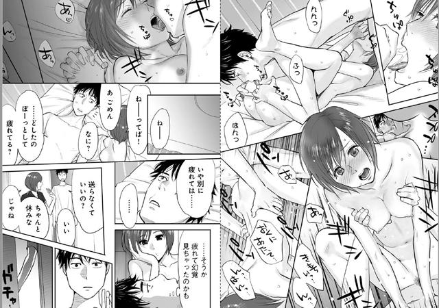 アナンガ・ランガ 【Vol.8】 【フルエディション】【スマホ対応】