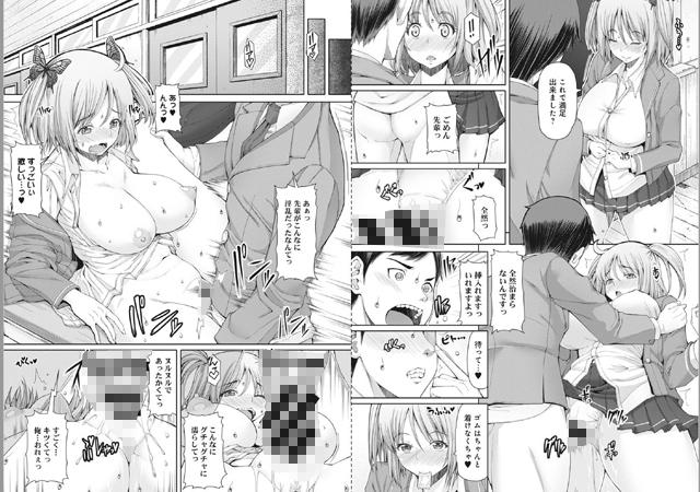 アナンガ・ランガ 【Vol.13】 【フルエディション】【スマホ対応】