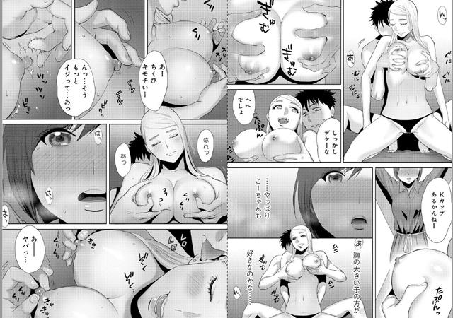 【エロマンガ】アナンガ・ランガ Vol.16  フルエディション|二次元エロ漫画アーカイブ