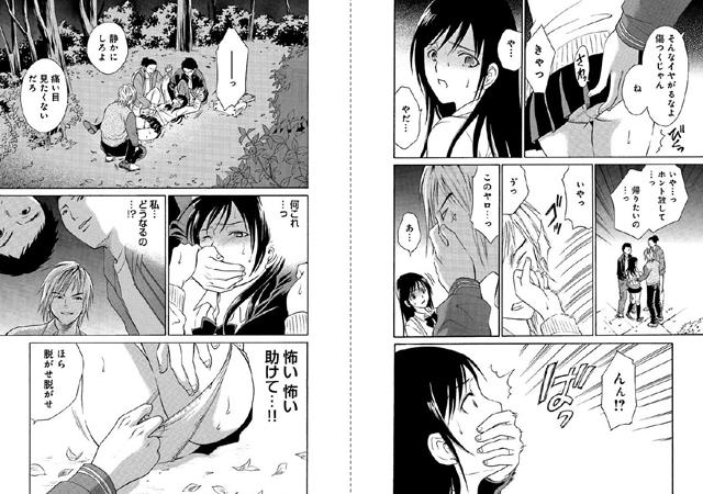 絶望マリオネット 〜いもうといじめ〜 【2】【新作】【スマホ対応】