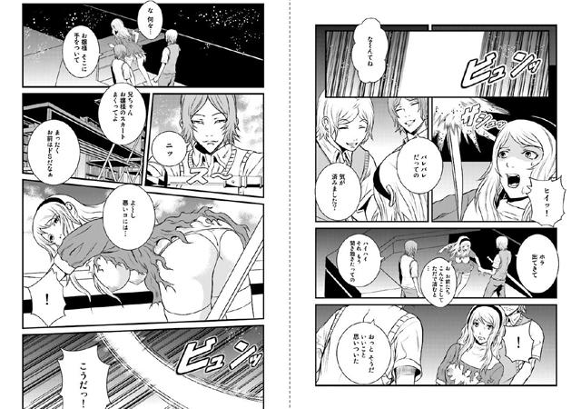【エロマンガ】36時間かくれんぼ 2【アニメ】のエロ画像 No.2