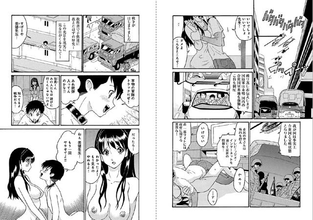冒涜ヒクヒク図書館【新作】【スマホ対応】