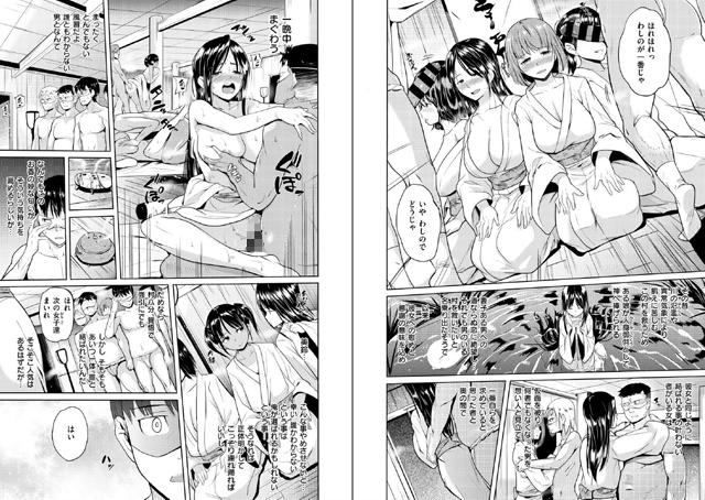 COMIC X−EROS 【#55】【新作】【スマホ対応】