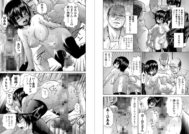 TS絶頂シチュエーション【新作】【スマホ対応】