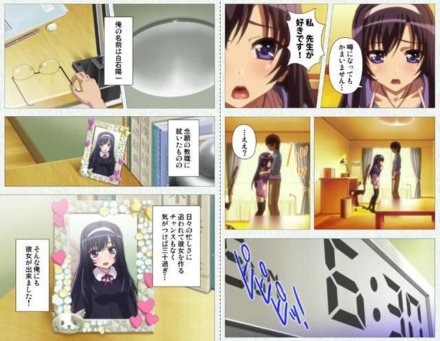 【フルカラー成人版】 少女教育 【稲垣紗衣編】【新作】