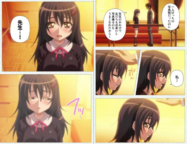 【フルカラー成人版】 少女教育 【雛田麻未編】【新作】