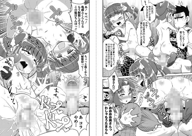 Masyo 2017年7月号【新作】【スマホ対応】
