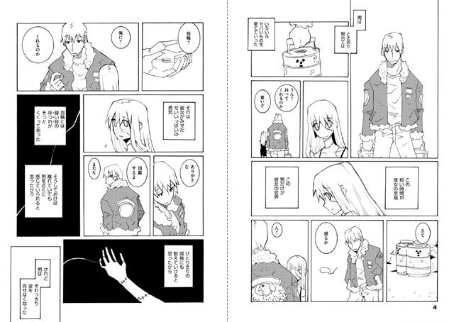 よりぬき水爆さん【新作】【スマホ対応】