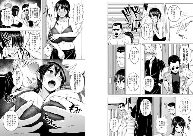 【エロマンガ】同居人は女だけ!発情シェアハウスで日替わり挿入中 5|二次元エロ漫画アーカイブ