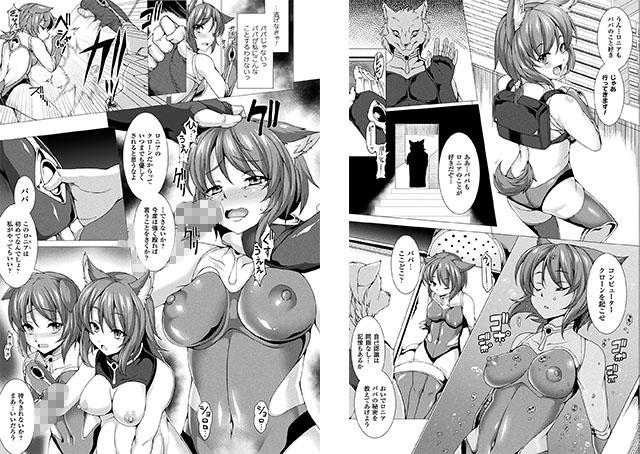 【エロマンガ】福従都市メガロマニア|二次元エロ漫画アーカイブ