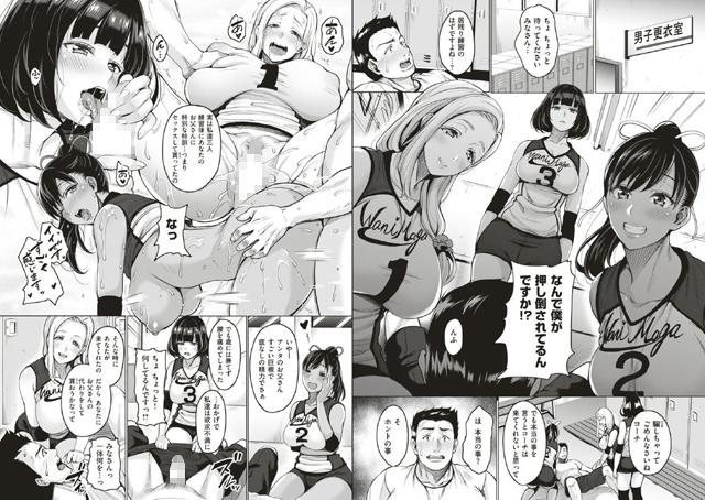COMIC失楽天 2017年8月号【新作】【スマホ対応】