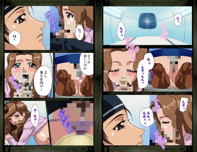 【フルカラー成人版】 最終痴漢電車 完全版【新作】