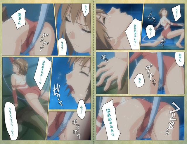 【フルカラー成人版】 新体操 (真) 完全版【新作】