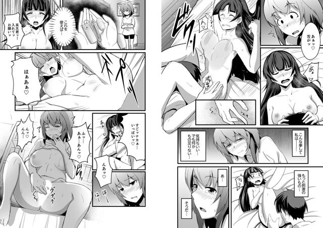 【エロマンガ】エッチな妹でごめんなさいっ!大人のオモチャ気持ちよすぎだよぉ… 4【アニメ】のエロ画像 No.3