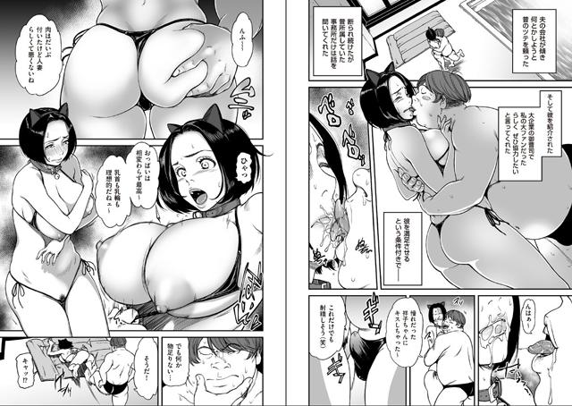 【エロマンガ】comicクリベロン DUMA Vol.03|二次元エロ漫画アーカイブ
