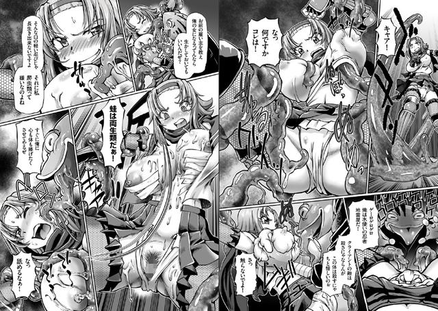 comicクリベロン 【Vol.58】【新作】【スマホ対応】