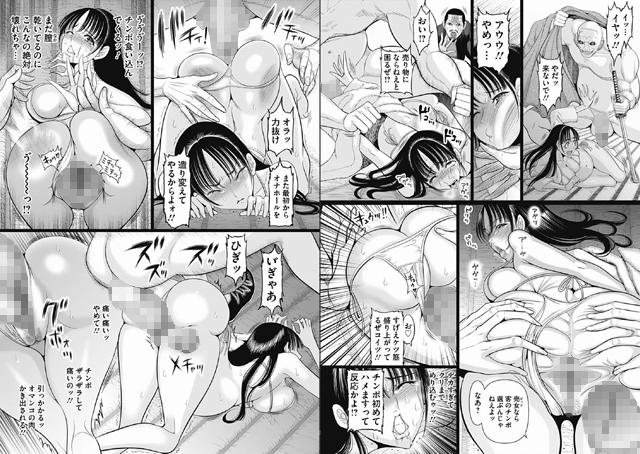 【エロマンガ】コミックMate 2013年8月号【アニメ】のエロ画像 No.2