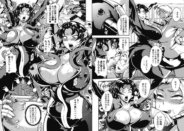 エロBBA ドスケベ派宣言【新作】【スマホ対応】