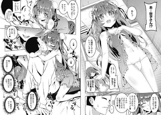LQ 【Vol.016】【新作】【スマホ対応】