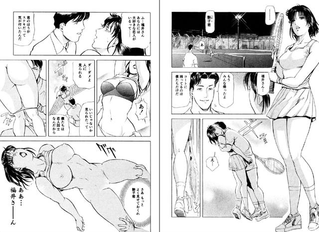艶子の湯 デジタルモザイク版 【3】【新作】