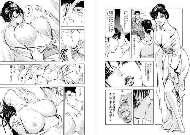 艶子の湯 デジタルモザイク版 【4】【新作】