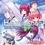 Heartily Song -GameSize