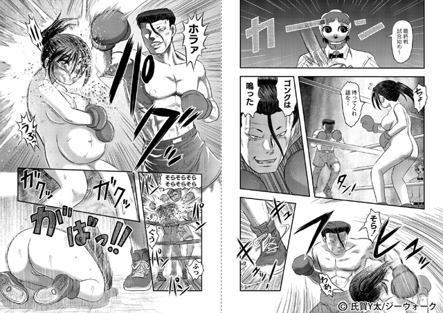 Dr.乳児郎の憂鬱 【6話】【新作】【スマホ対応】