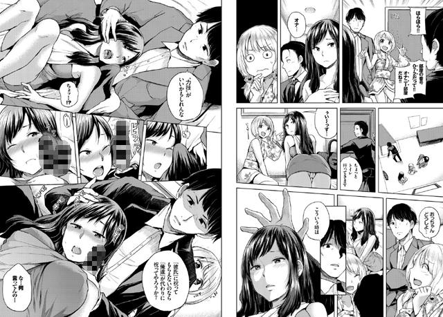 【エロマンガ】COMIC BAVEL 2017年9月号|二次元エロ漫画アーカイブ