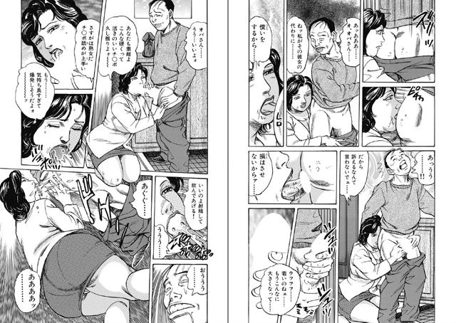 優しくてエッチな素人人妻【新作】【スマホ対応】