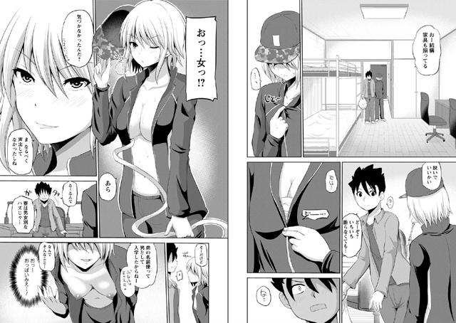 アクションピザッツDX 2017年8月号【新作】