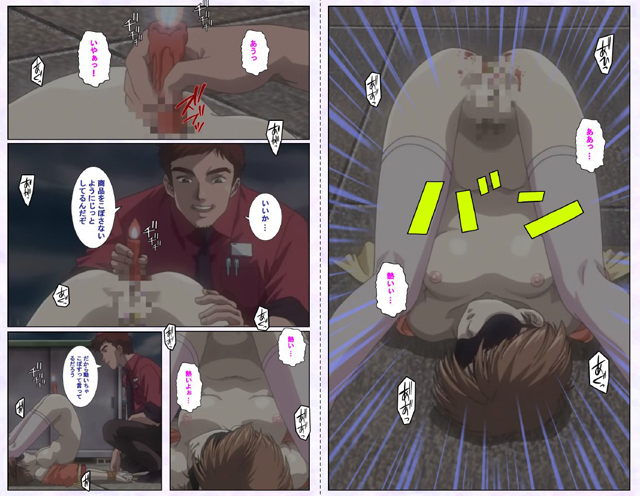 【フルカラー成人版】 淫娘 【Episode.3】 『最愛の人』【新作】