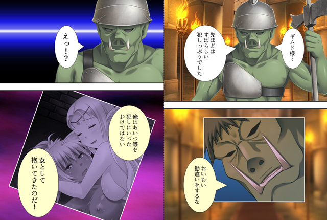種付け監獄 〜魔獣再来!破られた盟約〜 【第10巻】【新作】