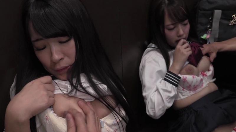 【悪用厳禁】タダマンJK スパルタ性交 美咲かんな あやね遥菜