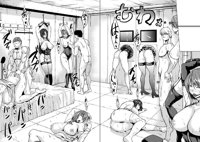 【エロマンガ】催眠診察【アニメ】のエロ画像 No.3
