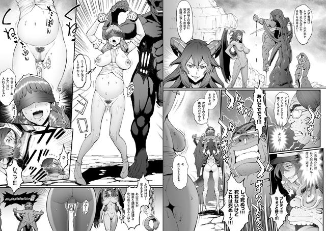 【エロマンガ】comicクリベロン Vol.59|二次元エロ漫画アーカイブ