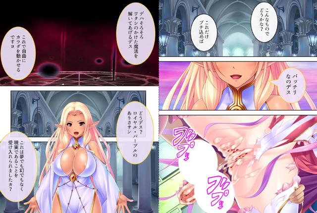たまキング! 〜飛び出せ!濃厚スペル♂マジック〜 【第7巻】【新作】