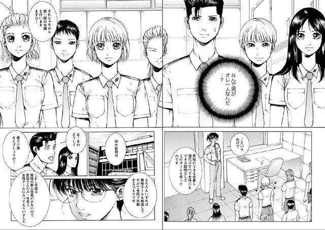 快感フェロモン【新作】【スマホ対応】