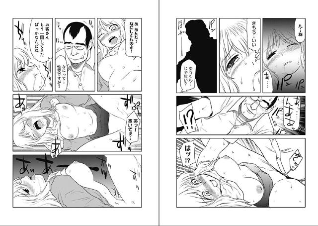 奸智な深夜タクシー (他)【新作】【スマホ対応】