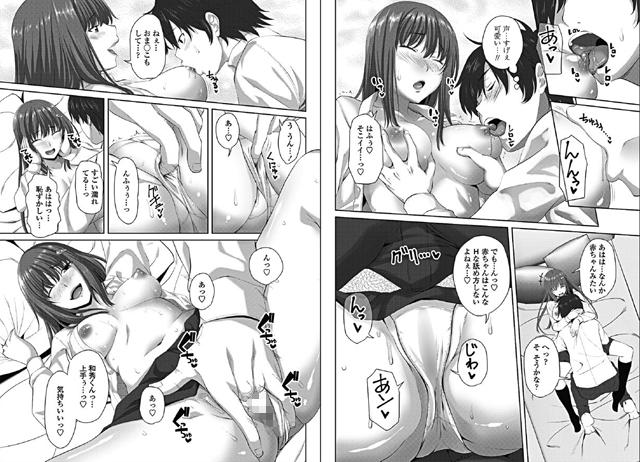 【エロマンガ】COMICペンギンクラブ 2017年10月号【アニメ】のエロ画像 No.3