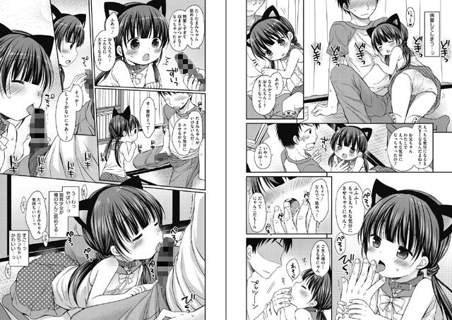 リトルガールストライク 【Vol.004】【新作】【スマホ対応】
