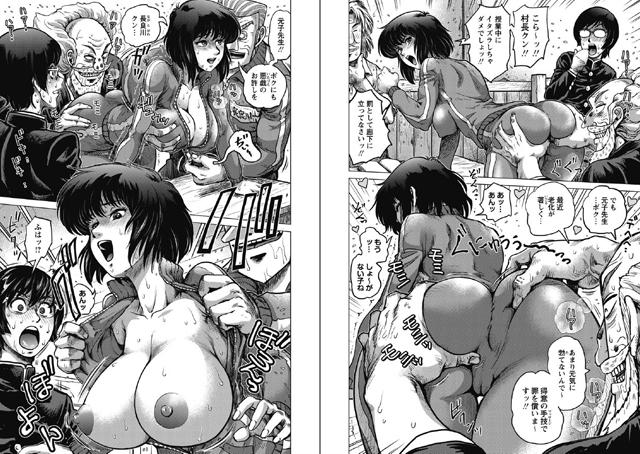 【エロマンガ】パラダイス学淫|二次元エロ漫画アーカイブ