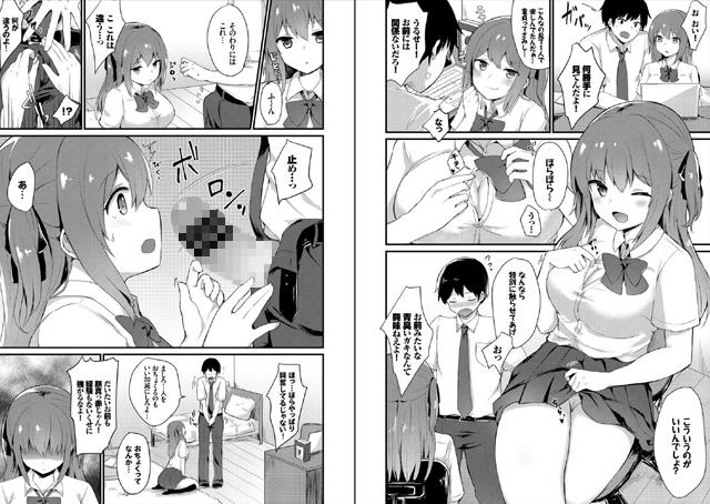 COMICエウロパ 【vol.13】【新作】【スマホ対応】