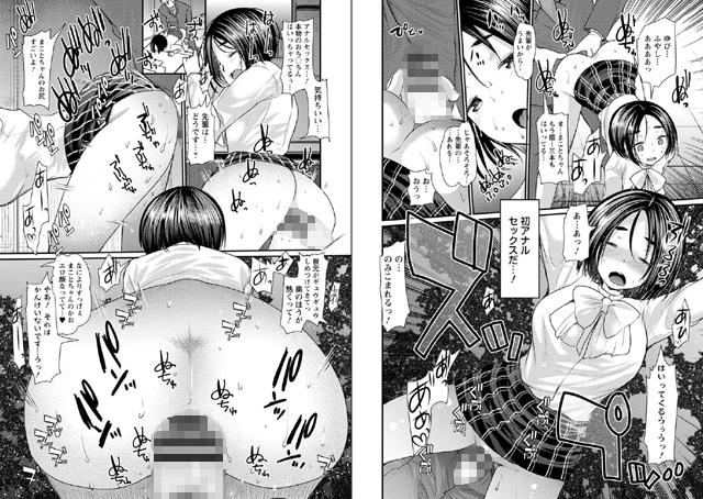 ハメともおねえちゃん【新作】【スマホ対応】
