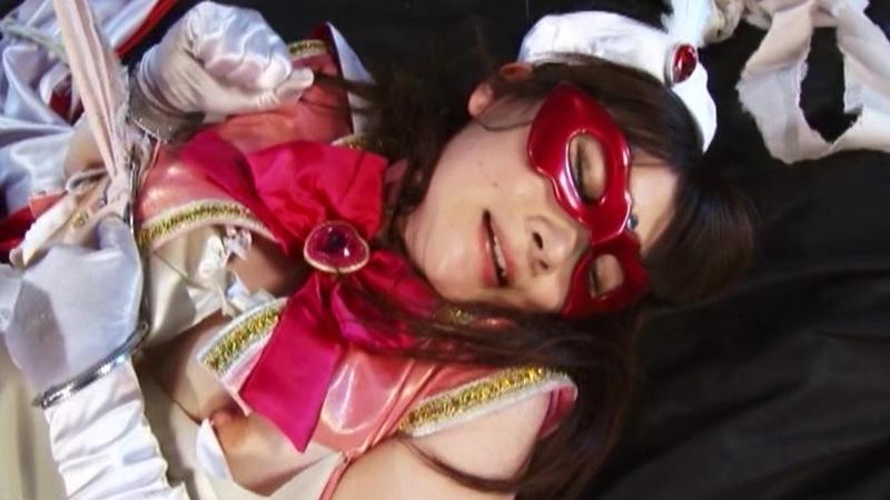 スーパーヒロイン絶体絶命!!Vol.37 美少女仮面オーロラ プリエール