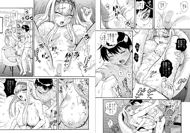 【エロマンガ】華の都〜美女が4人♀に男♂…僕だけ!?〜【アニメ】のエロ画像 No.3
