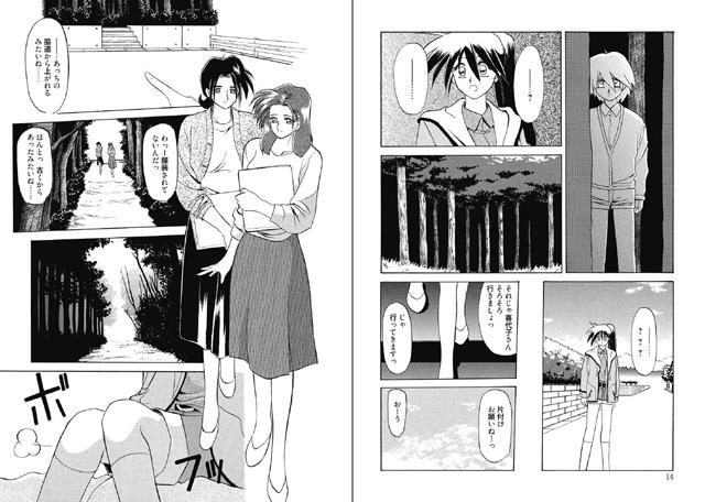頃刻の迷夢【新作】【スマホ対応】