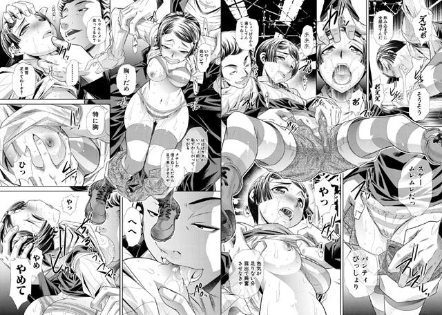 【エロマンガ】母娘惨姦|二次元エロ漫画アーカイブ